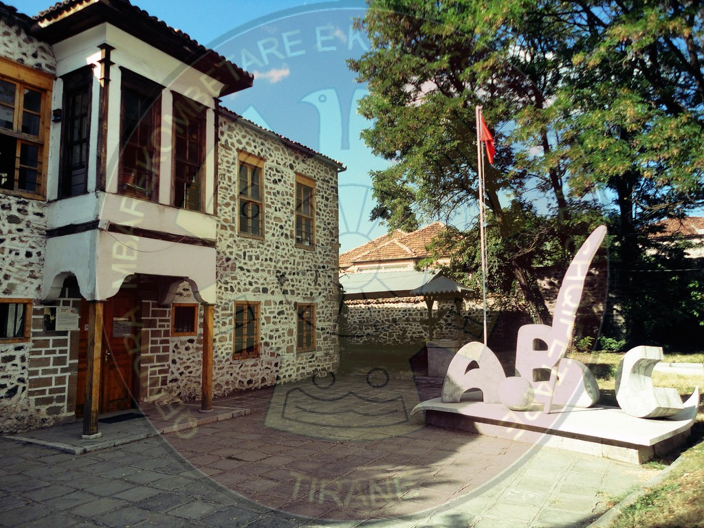 "Exhibition on the occasion of the ""120th anniversary of Albanian School""  on March 7th, 2007, Korça"