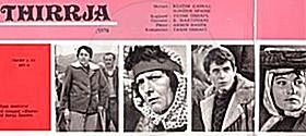 "26th, October 1976, the premier of ""Thirrja"" movie"