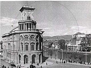 16th, 1912, the meeting of Skopje for mobilization