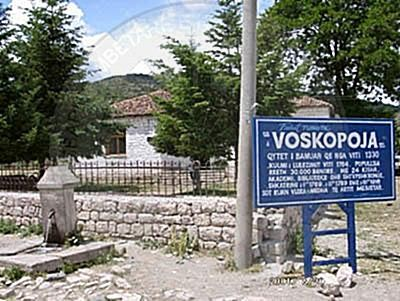 23rd, October 1998, International conference for Voskopoja