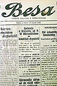 """5 Nëntor 1908, numri i parë i gazetës """"Besa"""""""