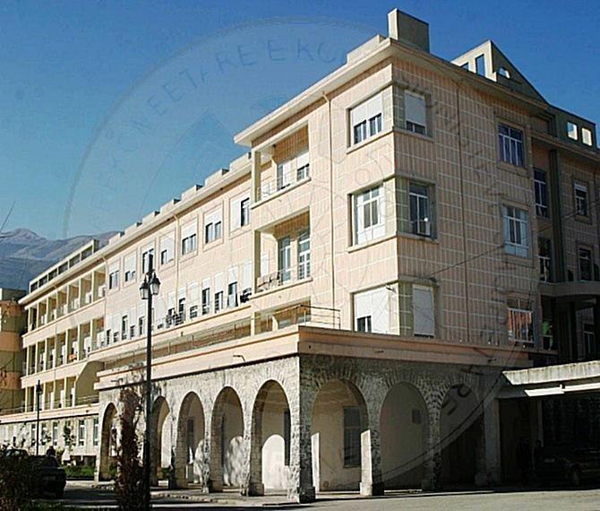 16 November 1923, the first civilian hospital in Gjirokastra