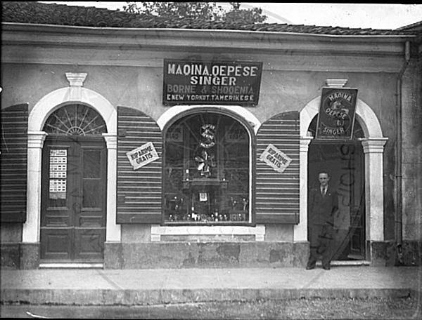 16 Nëntor 1937, u themelua shoqëria Neptun