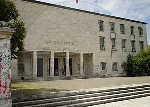 3 Janar 1966,  u përurua Instituti i Lartë i Arteve