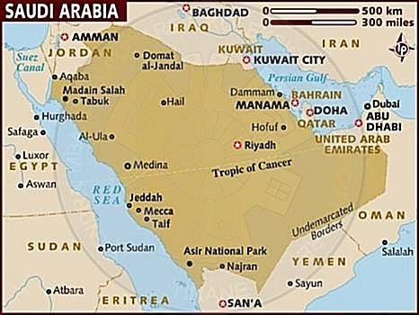 2 Dhjetor 1992, marrëdhëniet diplomatike Shqipëri-Arabi Saudite