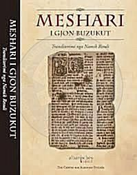 "January 5th, 1555 was published the first book in Albanian ""Meshari"""