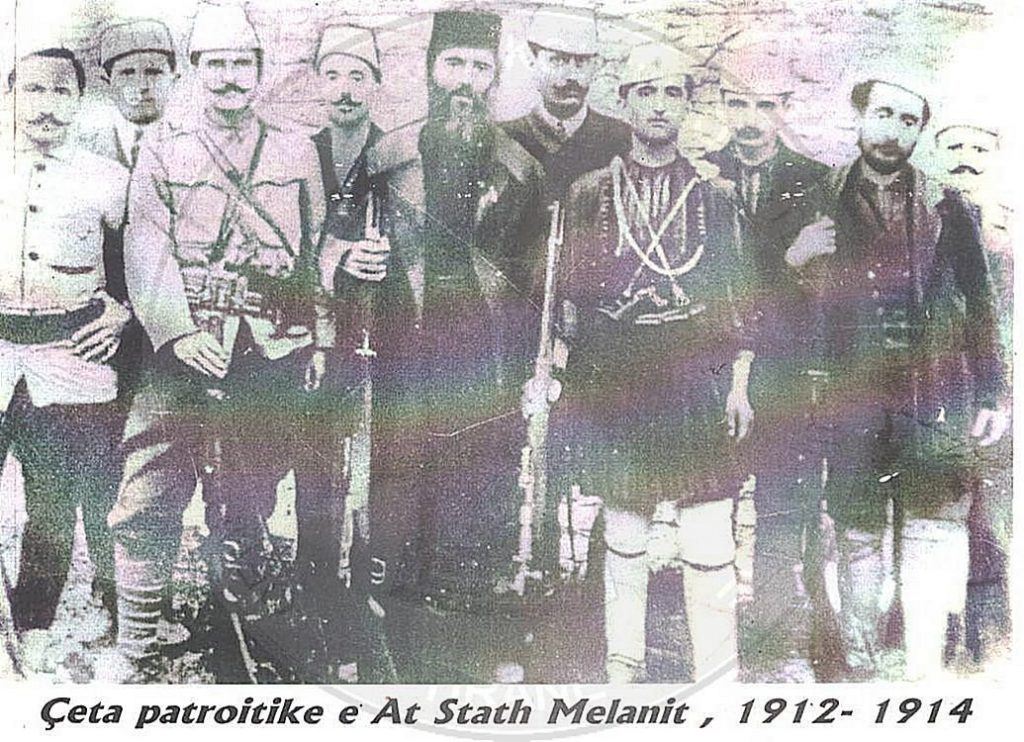 24 December 1917, At Stath Melani; the same destiny as Ali Pasha