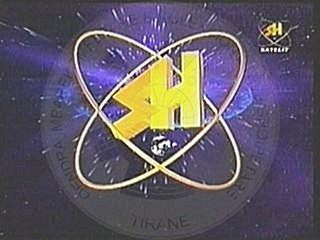 20 December 1995, the first private television in Albania, Shijak TV