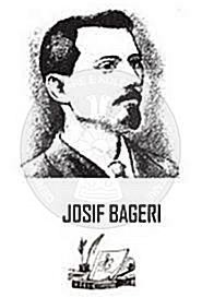 14 January 1847, announcement of Josif Bageri for insurgency for the Albanian people