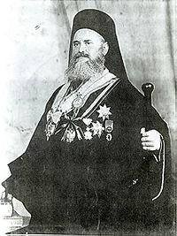 10 January 1942, Monsignor Visarion Xhuvani was appointed Metropolitan in Berat