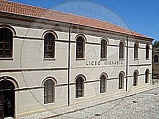 19 January 1734, was established the Arberesh College of St. Adrian in Italy