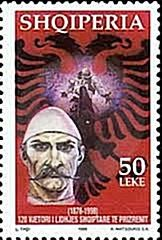 18 Janar 1881, Shkupi, Mitrovica, Vushtria dhe Gjilani u çliruan nga forcat e Sulejman Vokshit