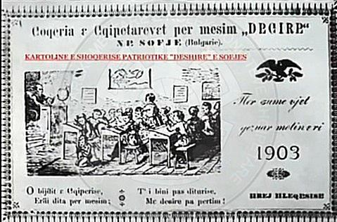 """19 Janar 1918, koncert në Sofje i shoqërisë """"Dëshira"""""""