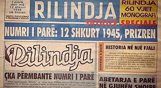"""12 Shkurt 1945, doli në Prishtinë numri i parë i gazetës """"Rilindja"""""""
