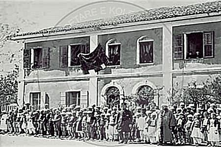 22 February 1942, antifascist strike of the Female Institute students in Tirana