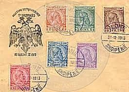 February 26th, 1917 was printed the first Albanian postal stamp