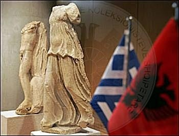 24 February 1998, cooperation agreement with Greece