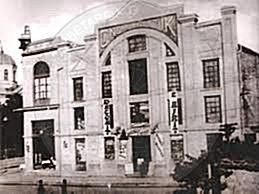 """12 March 1921 was opened in Korça the first public cinema """"Moderne"""""""