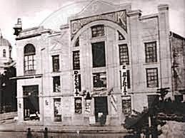 """12 Mars 1921, u hap në Korçë e kinemaja e parë publike """"Moderne"""""""