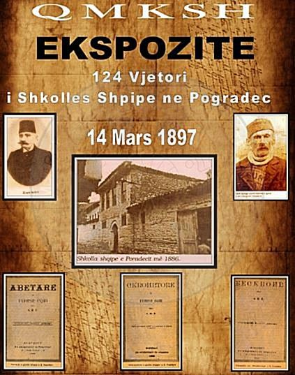 March 14th, 1887 was opened the first Albanian school in Pogradec