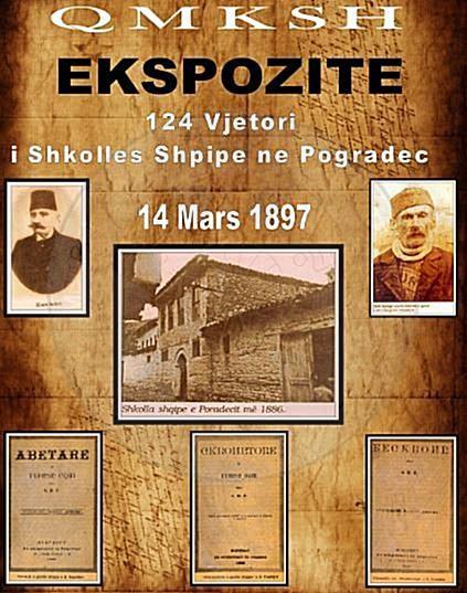 14 Mars 1887, u hap shkolla e parë shqipe në Pogradec