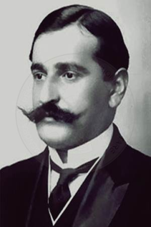 16 April 1917, the prominent patriot, Hil Mosi, established in Shkodra the library with an albanological profile