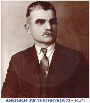 11 April 1872, was born the poet Asdreni, Aleksandër Stavre Drenova