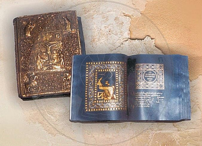 1 May 1819, was created Fieri Codex