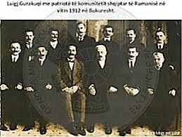 "11 April 1906,  three societies of Albanian immigrants in Bucharest were joined into ""Drita"" society"