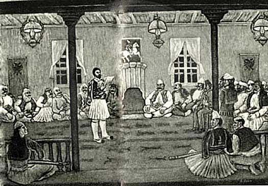 16 Prill 1881, Lidhja e Prizrenit filloi konfliktin e armatosur me forcat e perandorisë Osmane