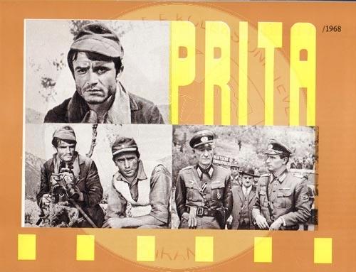 """Si lindi filmi artistik """"Prita""""…"""