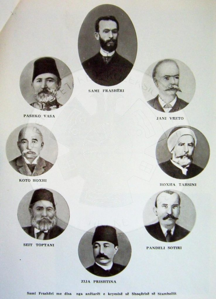 "19 June 1886, ""Istanbul Society"" managed to get permission to open the Albanian School in Korca"