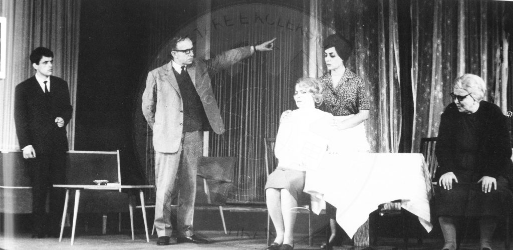 "27 June 1964, the cast of the Theater troupe showed the premiere of the famous part of Anton Chekhov, ""Uncle Vanja"""