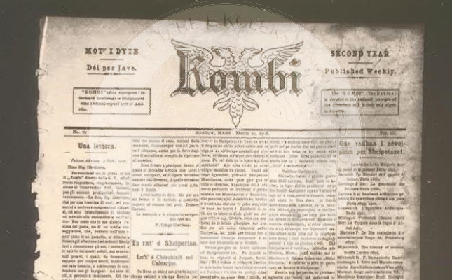 "June 15, 1906, was published the first edition of the newspaper ""Kombi"""