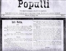 "29 July 1925, was published the weekly newspaper ""National Freedom"" in Geneva, Switzerland"