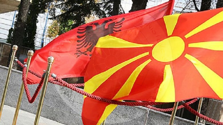 9 July 1997, Macedonian Parliament adopted the Law on the use of flags of other nationalities in the Republic of Macedonia