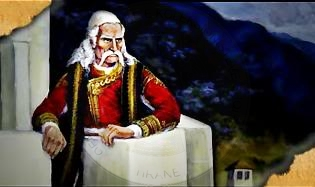 30 July 1481, Gjon Kastrioti II is recognized by Albanian insurgents as leader of the southern part of Durres