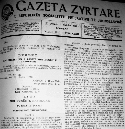 "30 July 1922, begun the publication of ""Official Gazette"", following the newspaper ""New Day"""