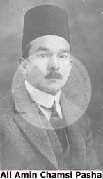 7 July 1908 in Bitola, the Jupiter killed Shemsi Pasha