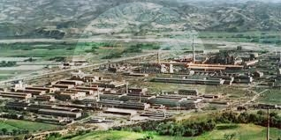 16 July 1971, began work on the construction and assembly of the Elbasan Metallurgical Combine