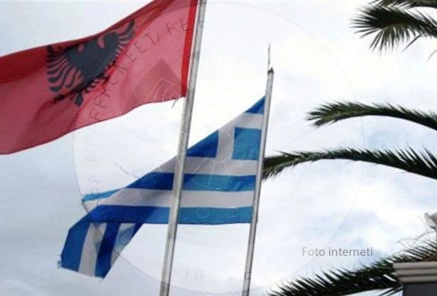 "22 July 1996, ""The Treaty of Friendship, Cooperation, and Good Neighbor with the Greek Republic"" was ratified"