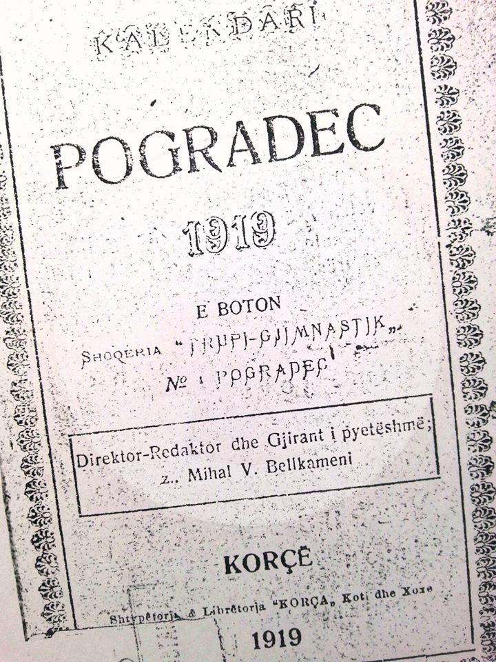 Publikohet krijimi i parë i Mitrush Kutelit në moshën 12-vjeçare, kujt i kushtohej