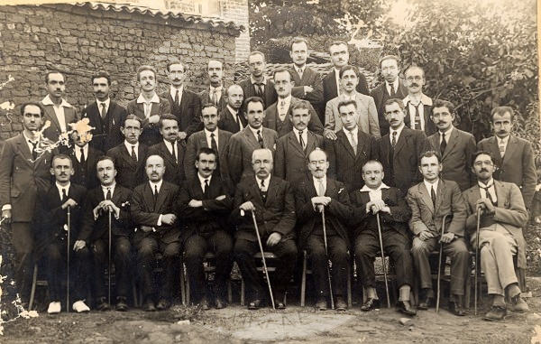21 August 1924, was concluded the Educational Congress