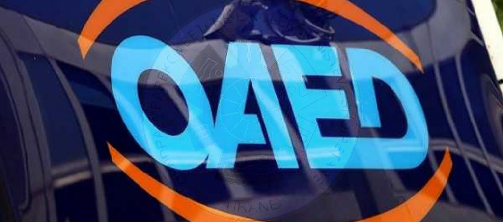 21 August 1992, was consluded the agreement with OAED in Greece