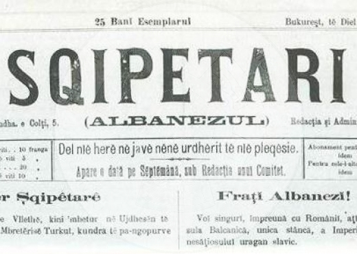 "7 August 1888, Bucharest Albanians published the first issue of the newspaper ""Shqiptari"""
