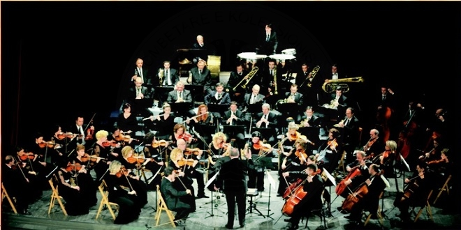 20 August 1962, the Radio-Tirana Symphony Orchestra gave its first concert