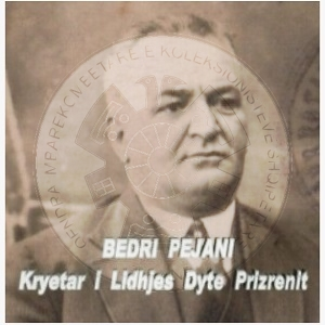 """18 September 1943, """"The second League of Prizren"""" announced its union with Kosovo"""