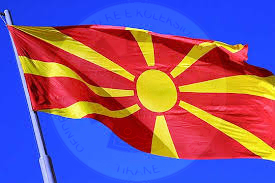 8 September 1991, the referendum announces Macedonia Sovereign Republic
