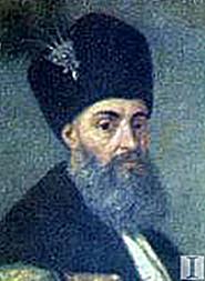 1st October 1739, Grigori i II, Matei Gjika from Përmeti was appointed ruler of Moldavia