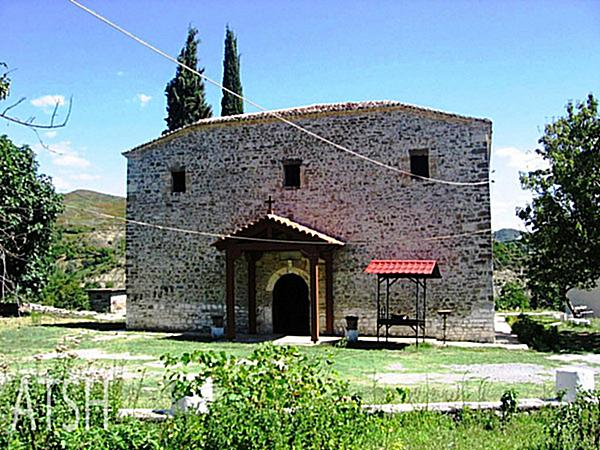 10 May 1330, was blessed the Monastery of St. John Vladimir, built by Karl Topia, Prince of Kruja and Lord of Durres